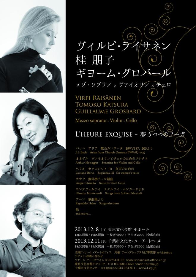 Tomoko_ConcertFlyer_2013_FR_A4_150dpi